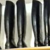 Choisir ses bottes