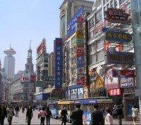 Shanghai2_ws