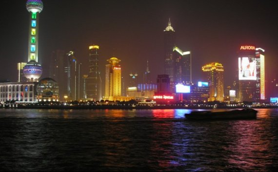Pudong1_ws