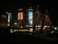 Pudong2_ws