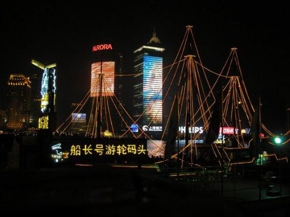 Pudong3_ws