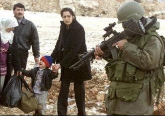 Palestinian1