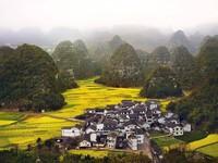 Guizhou-Chine