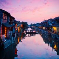 Xitang-Chine