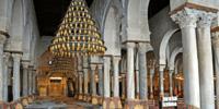 La salle de prière - Grande mosquée de Kairouan