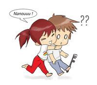 Nanouuuu