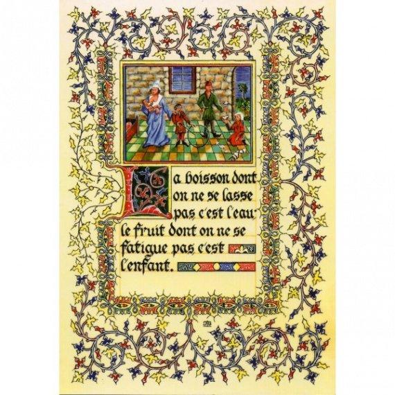 lot-7-cp-enluminures-medievales