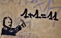 Einstein11