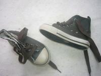 3e - chaussures un peu fourrées taille 21 G'BABY