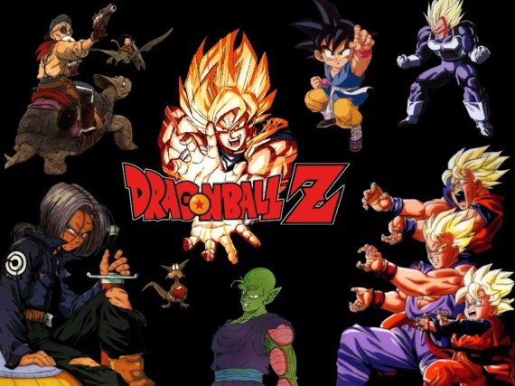 Dragon ball z 21 dragon ball mangas et dessins anim s - Dragon ball z 21 ...