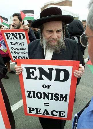 end_of_zionism_equals_peace