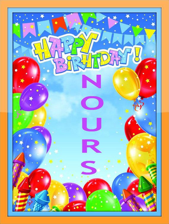 joyeux anniversaire à notre Ami NOURS.