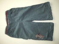 Pantalon TOUT COMPTE FAIT 18 mois