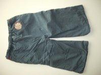 Pantalon TOUT COMPTE FAIT 18 mois dos