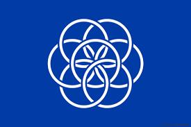 emblème de la terre