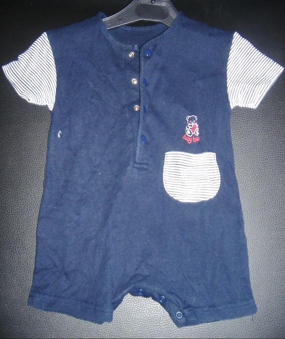Pyjama été Marks & Spencer 3-6 mois