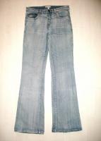 34-36* DE TOUT * Camaieu, MORGAN, Pimkie, NAFNAF, ZARA, Mango...  Jeans-femme-tailles-jean-mim-t36-tns0