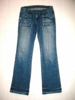 34-36* DE TOUT * Camaieu, MORGAN, Pimkie, NAFNAF, ZARA, Mango...  Jeans-femme-tailles-jean-bleu-fonce-tns0