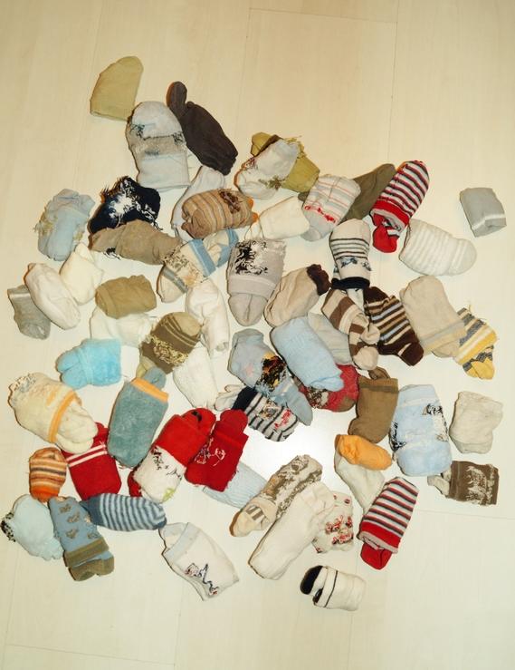 Lot de chaussettes bébé toutes tailles