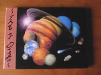 tableau de porte planétes