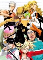 Bleach_-_The_Vizard