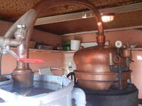 Distillation Le col de cygne