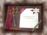 carton d'invitation noël