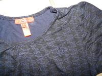 zoom Tshirt Esprit