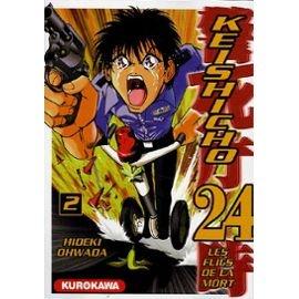 Owada-Hideki-Keishicho-24-T-2-Livre-893929571_ML