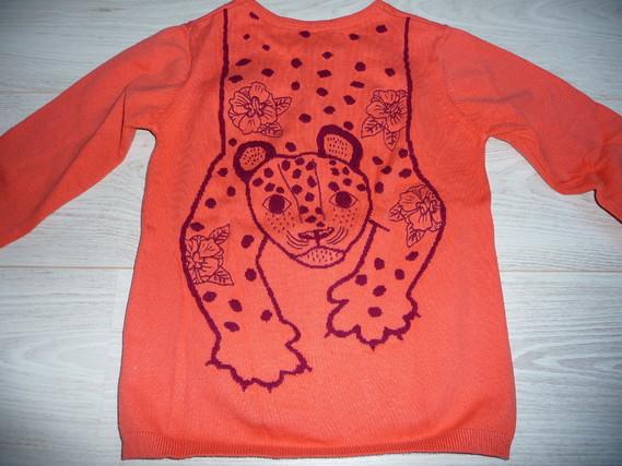 gilet dpam 10 ans leopard 8€