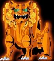 armure du lion