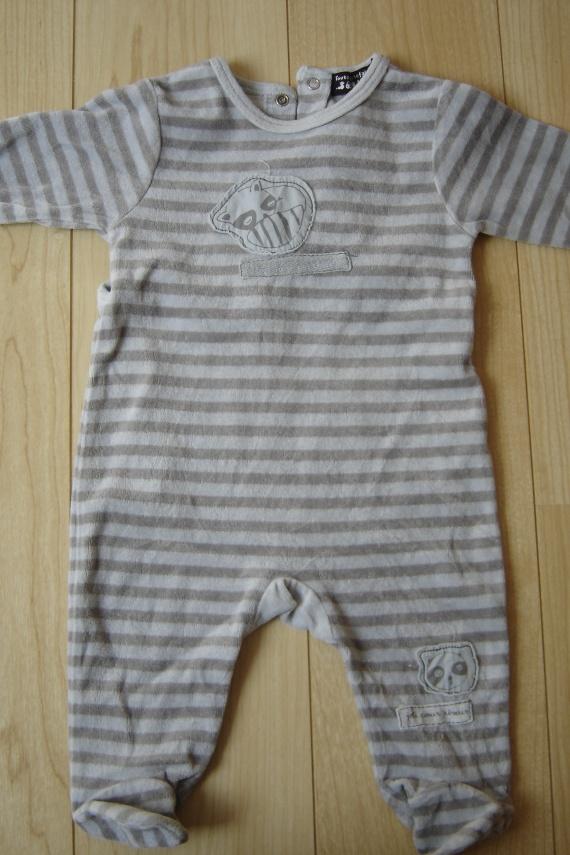 pyjama tout compte fait 3 euros