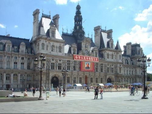 Hotel_Ville_Paris