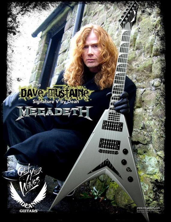 dean_guitar_dave_mustaine