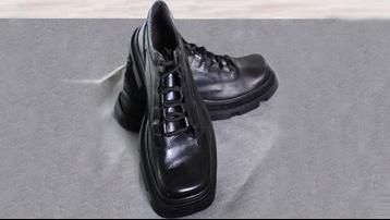 chaussure-anti-bush-2724426jbosq_1378
