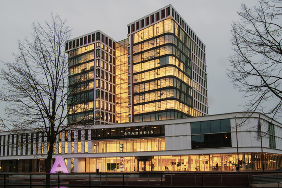 city hall Almelo