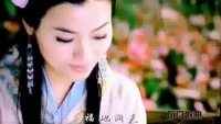 Musique traditionnelle chinoise