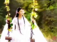 01 Tian Xia Wu Shuang.wmv