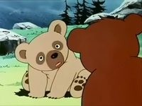 Bouba le petit Ourson Générique du dessin animé