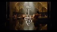 Dior (2018 J'adore)