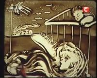 Peinture sable - YouTube