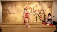 Maiko Dance_ Kyo no Shiki - Four Seasons of Kyoto 【HD】