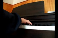 Seul ,Piano Ma Version