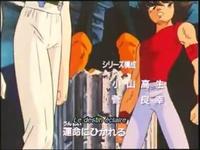 Saint Seiya Soldier Dream (version Asgard) - YouTube