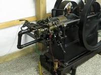 Miami Engine - YouTube